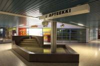 http://anttiturkko.net/files/gimgs/th-25_Sampolan-liikekeskus_suihkulähde_SK29122016-800x_.jpg